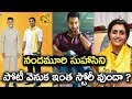 What's the Story Behind Nandhamuri Suhani's Political Entry    filmievents