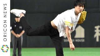 劇団EXILE・鈴木伸之、初始球式で122キロの快速球! メンディー超えならず「あらためてスゴい」 『タカガール♡デー inTOKYO』始球式