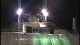 神戸kings練習 ~高橋成明~