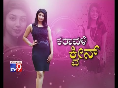 `Karavali Queen`: Miss Mangalore Shaasthra Shetty To Walk on Ramp in Bulgaria