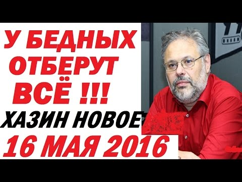 X-Bionic михаил хазин май 2016 такое белье