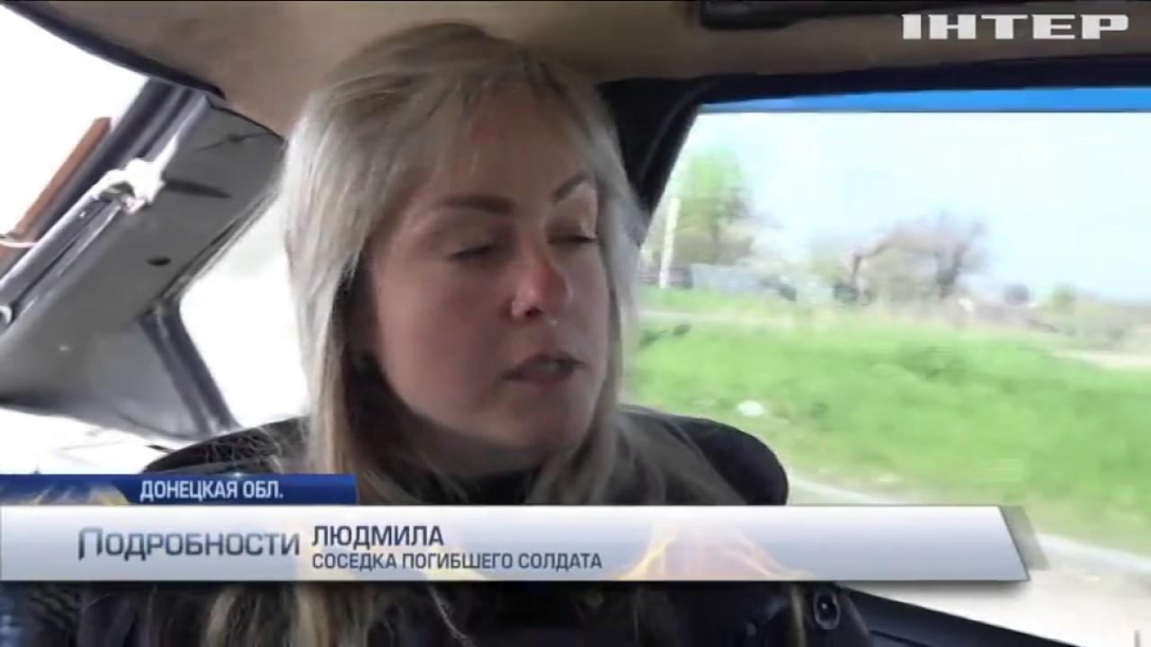 Самоубийство срочника под Харьковом: на теле погибшего ...