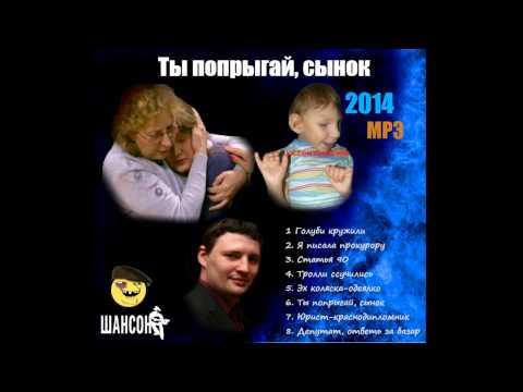 Список членов адвокатской палаты Омской области