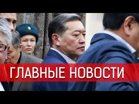 Новости Казахстана. Выпуск от 25.10.19 / Дневной формат