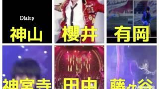 神山:Dial up 櫻井:T.A.B.O.O 有岡:UNION 藤ヶ谷:MARIA 田中:SIX S...