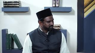 Seerat- ul-Mahdi | Episode 29 | Tamil