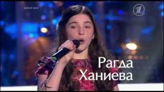 "Рагда Ханиева - ""And I Am Telling You (I`m Not Going)"" - Битвы - Голос.Дети - Сезон1"