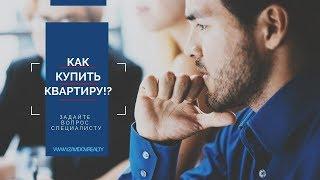 Купить квартиру в москве(, 2015-09-29T07:36:41.000Z)