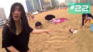Les plages de Corée du Sud - Haeundae Beach Busan