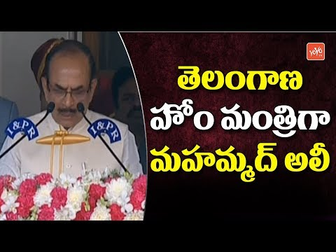 Mahmood Ali Oath As Home Minister   KCR Oath as Telangana Chief Minister   YOYO TV