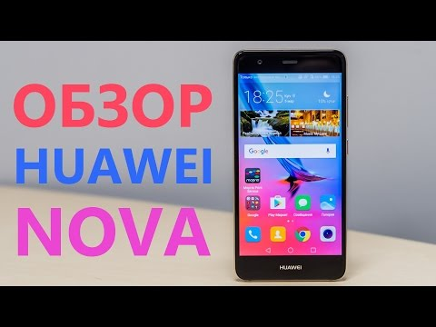 Обзор смартфона Huawei Nova - космическая красота!