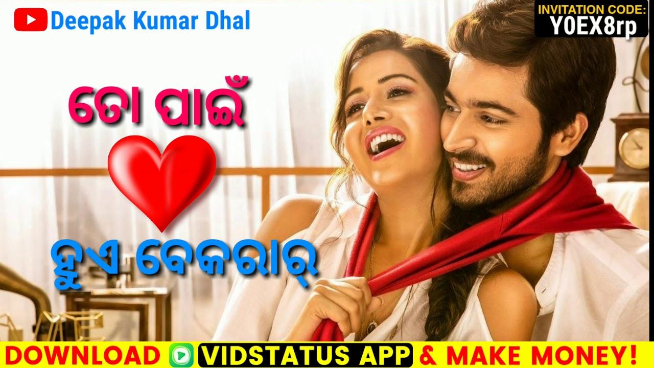 Odia Love Whatsapp Status Video Download - bio para whatsapp