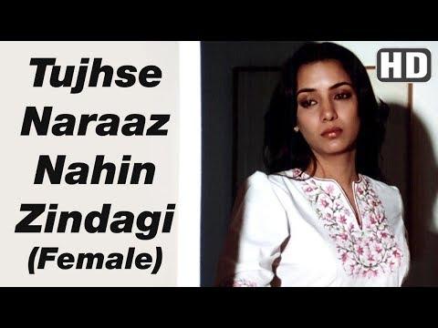 Tujhse Naraaz Nahin Zindagi Female  Masoom Sgs  Shabana Azmi  Jugal Hansraj  Filmigaane