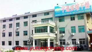 Plant Rotary Barrel Dryer Manufacturer