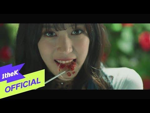 [MV] About U(어바우츄) _ Who Took My Candy(내 사탕 누가 먹었어)