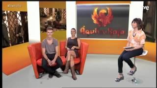 Elisa Mouliaá y Patrick Criado Videoencuentro RTVE