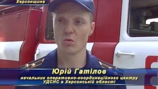 Пожар в  Железном порту(, 2014-07-23T12:26:56.000Z)