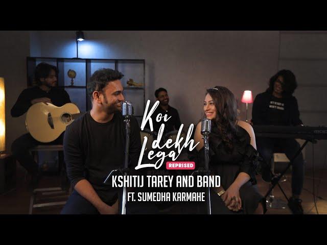 Koi Dekh Lega - Reprised | Kshitij Tarey and Band ft. Sumedha karmahe | Surdee