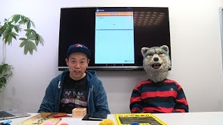 MAN WITH A MISSION 2018年福袋「DOG×WOLF」の福袋抽選会です ◉MAN WITH...