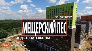 видео ЖК «Восточное Бутово» - жилой комплекс Эконом класса от застройщика ГК «ПИК».