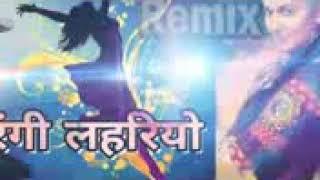Video Satrangi lahriyo| D.j  rimix song 2018| rimix song download MP3, 3GP, MP4, WEBM, AVI, FLV Agustus 2018
