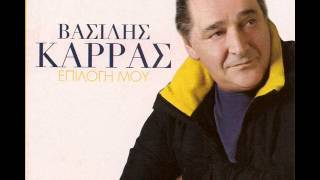 Vasilis Karras - Epilogi mou - 2014 - Full album