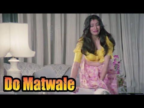 Unmarried Girl made fun by Gulshan Grover & Kiran Kumar  Bollywood Movie   Do Matwale