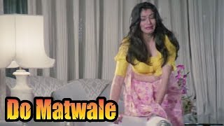 Download Video Unmarried Girl made fun by Gulshan Grover & Kiran Kumar - Bollywood Movie Scene | Do Matwale MP3 3GP MP4