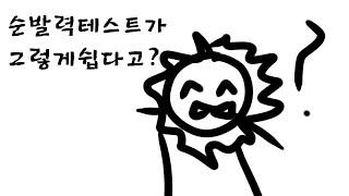 편집자(성게)의 해명영상(?)
