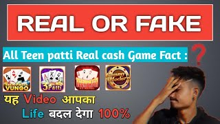 Real or fake || teen patti club / Vungo/rummy all game Fact || Real cash online game apps fact|| screenshot 3