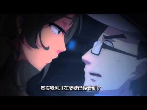 Chinese Mystery Man Ep.3 (English Subtitles)