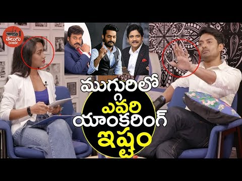 Kalyan Ram Shocking Answer About His Favorite Anchor || Kalyan Ram Exclusive Interview #MLA