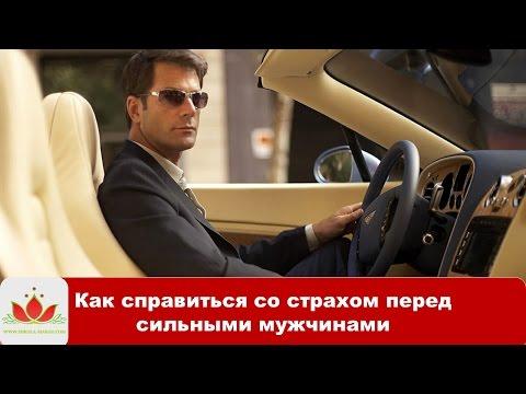 Дубровный Анатолий Викторович. Прыжок в сторону, или