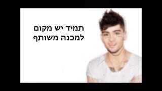 One Direction - You & I - HebSub מתורגם