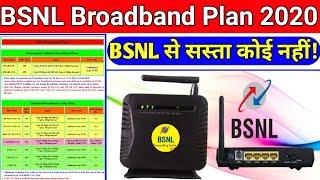 BSNL Broadband Plans 2020   BSNL Broadband   Bsnl Plan 2020   Bsnl News   BSNL   Tech Raghavendra