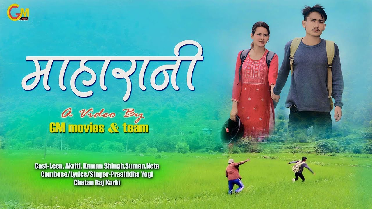 Download Maharani Official Music Video  Song॥ Gm Movies 2021