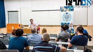 ארז תדמור  | איך נחזיר את האליטות לגודלן הטבעי ונכונן דמוקרטיה בישראל