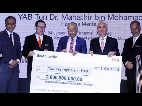 mySalam protection scheme for B40 group launched