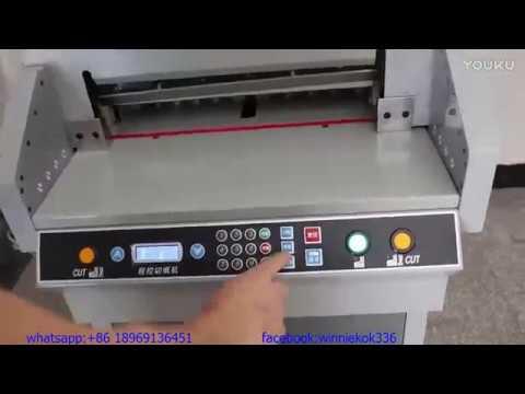 BD-4606S Electric Paper Cutter Cutting Machine