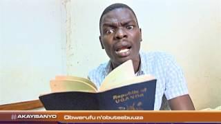 Omulamwa: Obwerufu n'obuteebuuza thumbnail