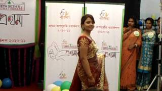 ETV Bangla Prathama.AVI