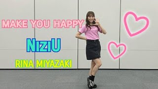 Make you happy / NiziU 【踊ってみた】
