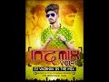 Tujhyat Jiv Rangala - DJ Vaibhav In The Mix