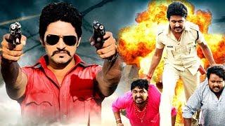 Yash Kumar Ki New Release Action Bhojpuri Film | Full HD 2018