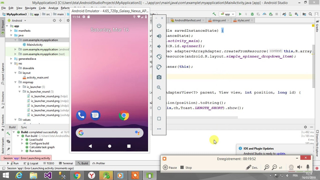 Android Studio (بالمغربي) Partie 18 SPINNER - YouTube