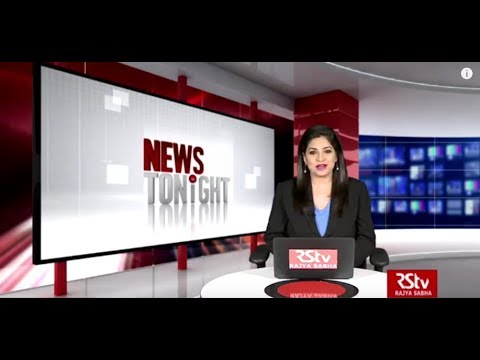 English News Bulletin – Apr 20, 2019 (9 pm)