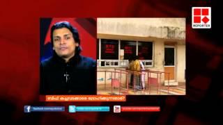 Strike Of Beef Merchants In Kerala - Big Story