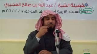 قصة كتاب : ( مآلات الخطاب المدني | إبراهيم السكران ) ، ينقلها عبدالله العجيري .