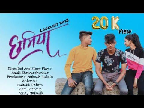 Download Chhamiya (Breakup Anthem)   Marathi Cover Song   Sanju Rathod   Looklest boyZ