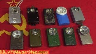 Дуже цікаві радянські квадратні ліхтарі СРСР.Згадуємо які радянські квадратні ліхтарі були